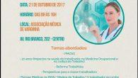 Será realizada no dia 21 de outubro (sábado) a VIII Jornada Sul Mineira de Medicina do Trabalho, que será organizada pela Associação Mineira de Medicina do Trabalho (AMIMT), com o apoio da Associação Médica de Varginha (AMV) e da […]