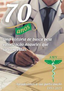 AMV 2