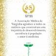 Desde que foi fundada, em 20 de maio de 1951, a Associação Médica de Varginha (AMV) cumpre um papel importante tanto para a categoria médica, quanto para a cidade. A AMV congrega cerca de 230 médicos do município, tendo por […]